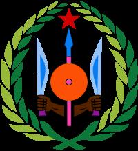 embleme de djibouti